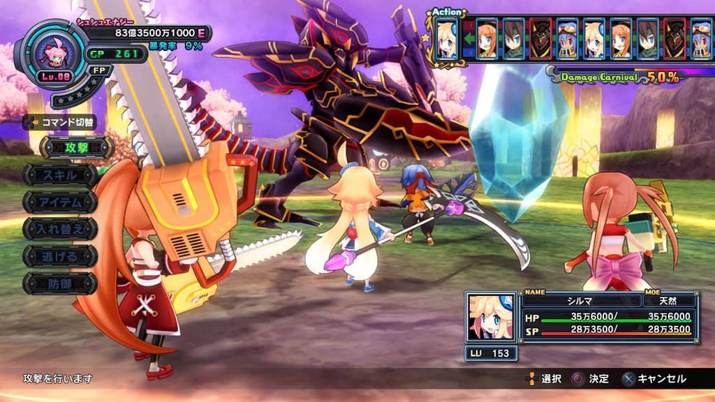 Gameplay - Mugen Souls Z, Attouteki Yuugi: Mugen Souls Z